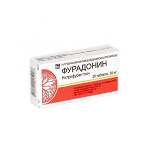 Таблетки от цистита - Фурадонин